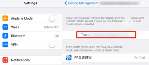 Trus PangU PP App 3