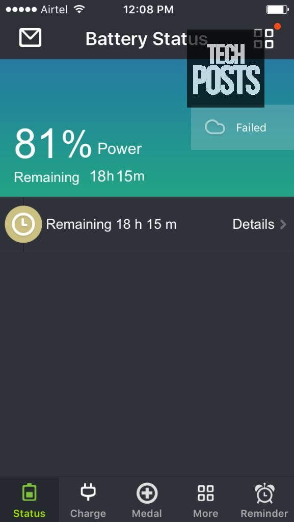 No option for Junk File clean in Battery Doctor iOS